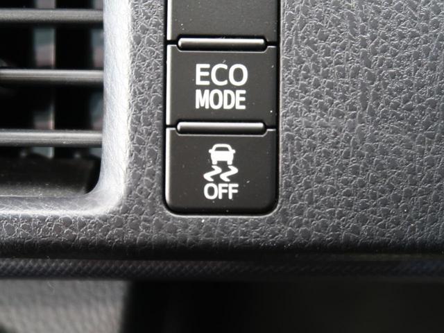 ZS 純正9型SDナビ 禁煙車 LEDヘッドライト 両側電動ドア バックカメラ ETC 純正16AW アイドリングストップ 7人乗り オートエアコン オートライト コーナーセンサー デュアルエアコン(28枚目)