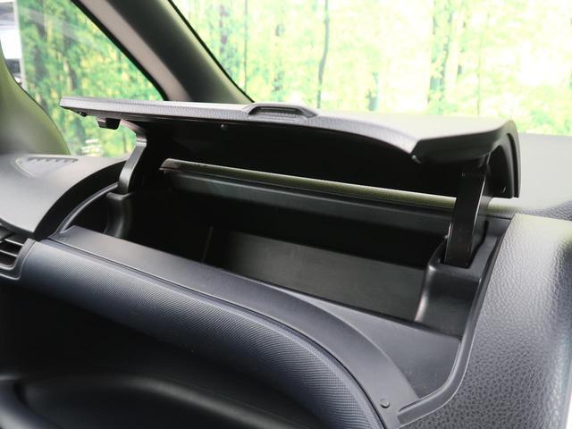 ZS 純正9型SDナビ 禁煙車 LEDヘッドライト 両側電動ドア バックカメラ ETC 純正16AW アイドリングストップ 7人乗り オートエアコン オートライト コーナーセンサー デュアルエアコン(33枚目)