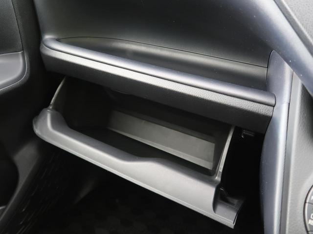 ZS 純正9型SDナビ 禁煙車 LEDヘッドライト 両側電動ドア バックカメラ ETC 純正16AW アイドリングストップ 7人乗り オートエアコン オートライト コーナーセンサー デュアルエアコン(34枚目)