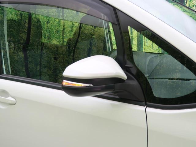 ZS 純正9型SDナビ 禁煙車 LEDヘッドライト 両側電動ドア バックカメラ ETC 純正16AW アイドリングストップ 7人乗り オートエアコン オートライト コーナーセンサー デュアルエアコン(45枚目)