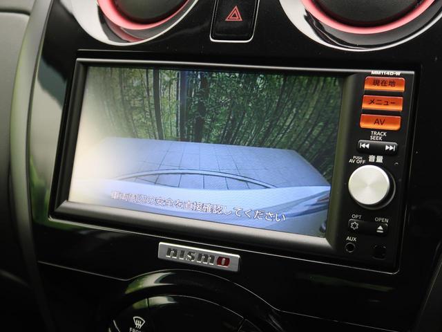 ニスモ 純正SDナビ フルセグTV バックカメラ ETC LEDヘッドライト&フォグライト 14インチAW 禁煙車 スマートキー(4枚目)