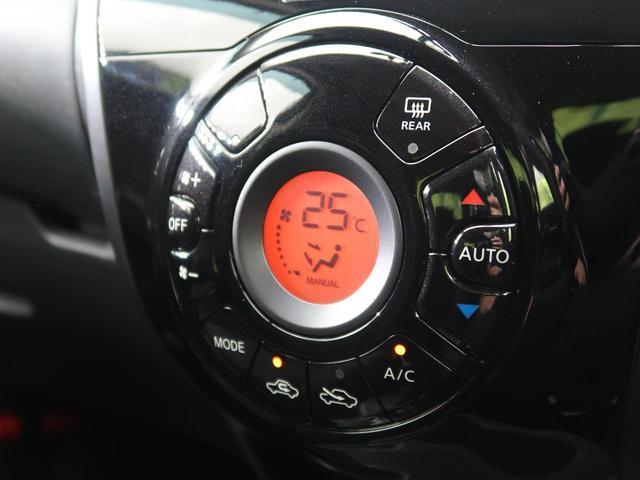 ニスモ 純正SDナビ フルセグTV バックカメラ ETC LEDヘッドライト&フォグライト 14インチAW 禁煙車 スマートキー(6枚目)