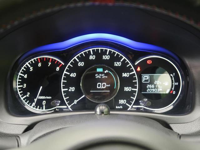 ニスモ 純正SDナビ フルセグTV バックカメラ ETC LEDヘッドライト&フォグライト 14インチAW 禁煙車 スマートキー(24枚目)