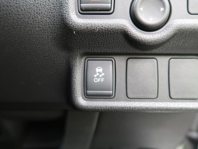 ニスモ 純正SDナビ フルセグTV バックカメラ ETC LEDヘッドライト&フォグライト 14インチAW 禁煙車 スマートキー(25枚目)