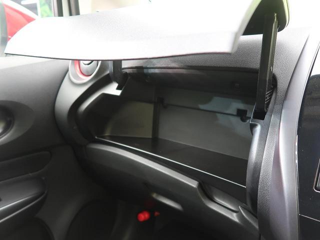 ニスモ 純正SDナビ フルセグTV バックカメラ ETC LEDヘッドライト&フォグライト 14インチAW 禁煙車 スマートキー(29枚目)