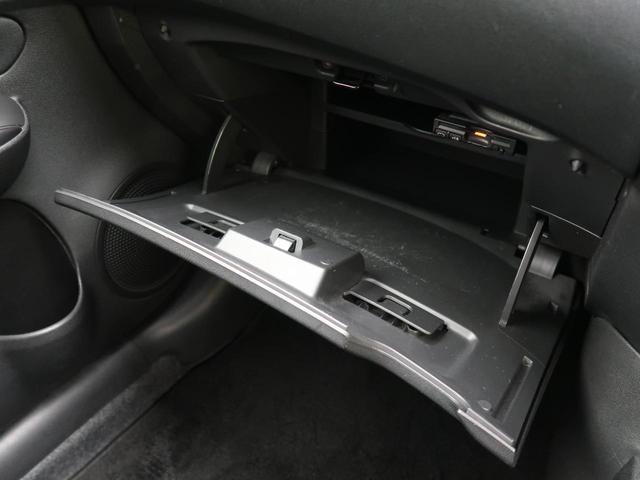 ニスモ 純正SDナビ フルセグTV バックカメラ ETC LEDヘッドライト&フォグライト 14インチAW 禁煙車 スマートキー(30枚目)
