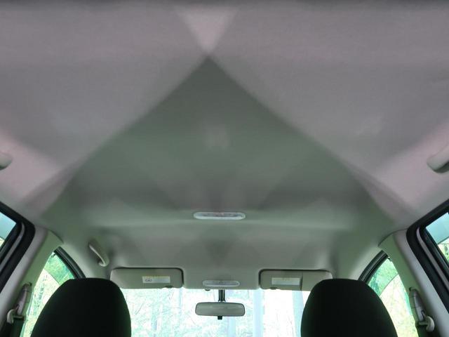 ニスモ 純正SDナビ フルセグTV バックカメラ ETC LEDヘッドライト&フォグライト 14インチAW 禁煙車 スマートキー(34枚目)