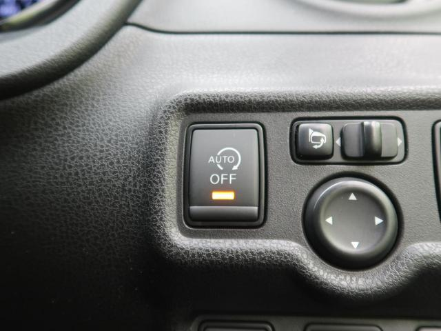 X SDナビ スマートキー デジタルインナーミラー 全周囲 禁煙車 ETC シートリフター レーンアシスト 衝突軽減 アイドリングストップ ソナー パワーウインドウ 横滑り防止 盗難防止(7枚目)
