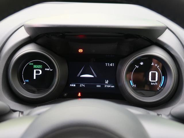 ハイブリッドG 4WD ディスプレイオーディオ シートヒーター 全周囲カメラ ルーフレール 純正16インチAW スマートキー LEDヘッド レーダークルーズ レーンアシスト プライバシーガラス(25枚目)