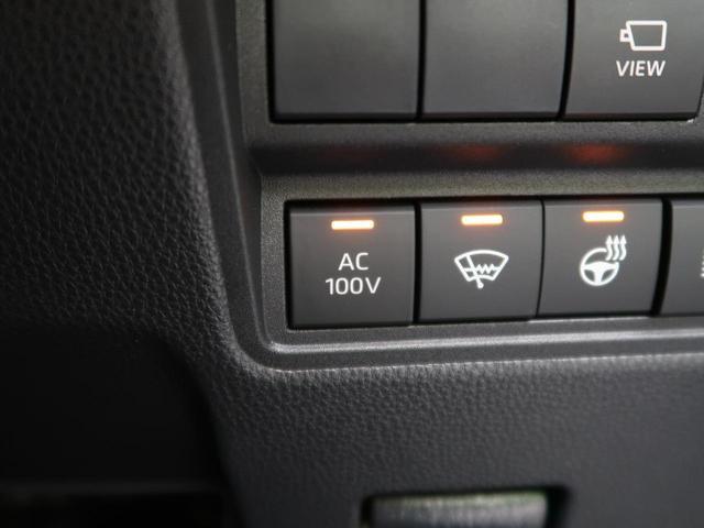 ハイブリッドG 4WD ディスプレイオーディオ シートヒーター 全周囲カメラ ルーフレール 純正16インチAW スマートキー LEDヘッド レーダークルーズ レーンアシスト プライバシーガラス(27枚目)