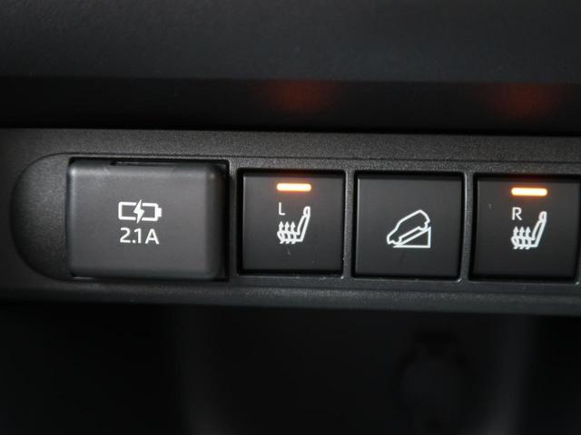 ハイブリッドG 4WD ディスプレイオーディオ シートヒーター 全周囲カメラ ルーフレール 純正16インチAW スマートキー LEDヘッド レーダークルーズ レーンアシスト プライバシーガラス(28枚目)