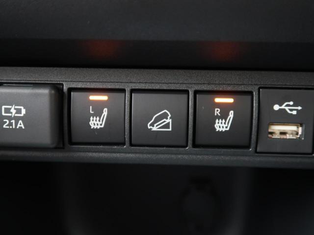 ハイブリッドG 4WD ディスプレイオーディオ シートヒーター 全周囲カメラ ルーフレール 純正16インチAW スマートキー LEDヘッド レーダークルーズ レーンアシスト プライバシーガラス(29枚目)