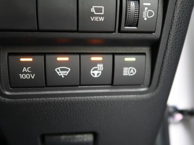 ハイブリッドG 4WD ディスプレイオーディオ シートヒーター 全周囲カメラ ルーフレール 純正16インチAW スマートキー LEDヘッド レーダークルーズ レーンアシスト プライバシーガラス(32枚目)