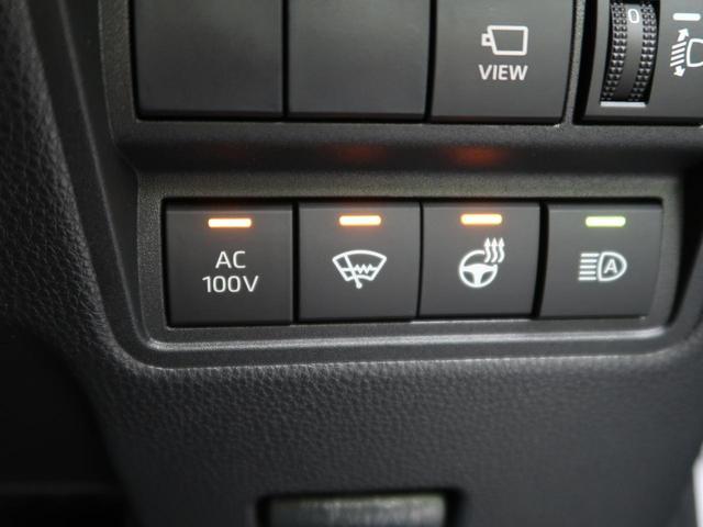 ハイブリッドG 4WD ディスプレイオーディオ シートヒーター 全周囲カメラ ルーフレール 純正16インチAW スマートキー LEDヘッド レーダークルーズ レーンアシスト プライバシーガラス(33枚目)