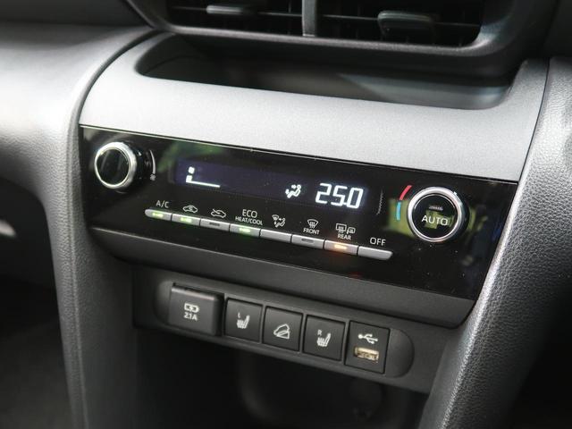 ハイブリッドG 4WD ディスプレイオーディオ シートヒーター 全周囲カメラ ルーフレール 純正16インチAW スマートキー LEDヘッド レーダークルーズ レーンアシスト プライバシーガラス(34枚目)