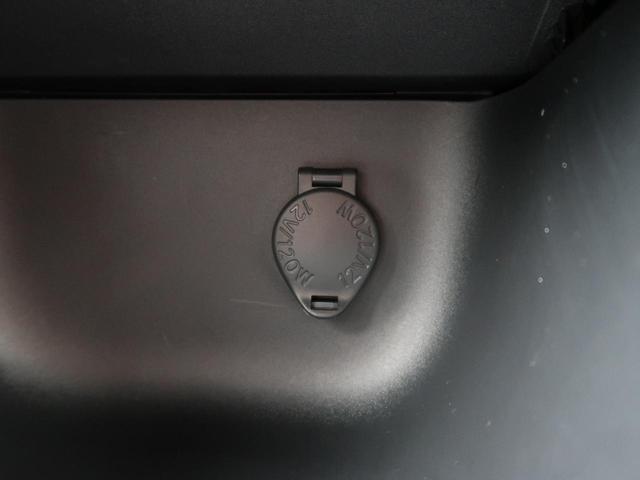 ハイブリッドG 4WD ディスプレイオーディオ シートヒーター 全周囲カメラ ルーフレール 純正16インチAW スマートキー LEDヘッド レーダークルーズ レーンアシスト プライバシーガラス(35枚目)