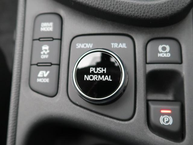 ハイブリッドG 4WD ディスプレイオーディオ シートヒーター 全周囲カメラ ルーフレール 純正16インチAW スマートキー LEDヘッド レーダークルーズ レーンアシスト プライバシーガラス(37枚目)