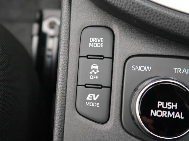 ハイブリッドG 4WD ディスプレイオーディオ シートヒーター 全周囲カメラ ルーフレール 純正16インチAW スマートキー LEDヘッド レーダークルーズ レーンアシスト プライバシーガラス(38枚目)