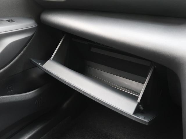 ハイブリッドG 4WD ディスプレイオーディオ シートヒーター 全周囲カメラ ルーフレール 純正16インチAW スマートキー LEDヘッド レーダークルーズ レーンアシスト プライバシーガラス(43枚目)