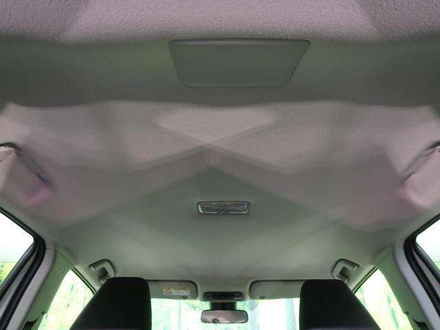 ハイブリッドG 4WD ディスプレイオーディオ シートヒーター 全周囲カメラ ルーフレール 純正16インチAW スマートキー LEDヘッド レーダークルーズ レーンアシスト プライバシーガラス(46枚目)