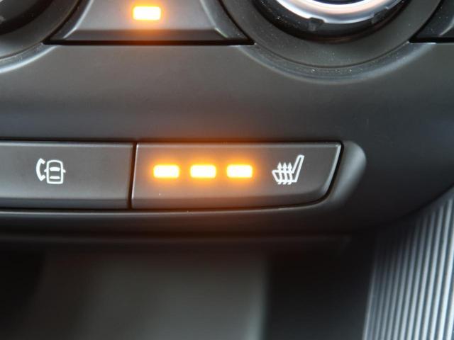 XD Lパッケージ 4WD ディーゼル ターボ SDナビ フルセグ BOSEサウンド バックカメラ 純正17インチAW パワーシート シートヒーター スマートキー クルコン 衝突被害軽減装置 HIDヘッド(6枚目)