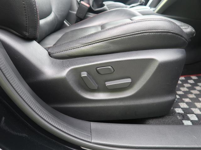 XD Lパッケージ 4WD ディーゼル ターボ SDナビ フルセグ BOSEサウンド バックカメラ 純正17インチAW パワーシート シートヒーター スマートキー クルコン 衝突被害軽減装置 HIDヘッド(7枚目)