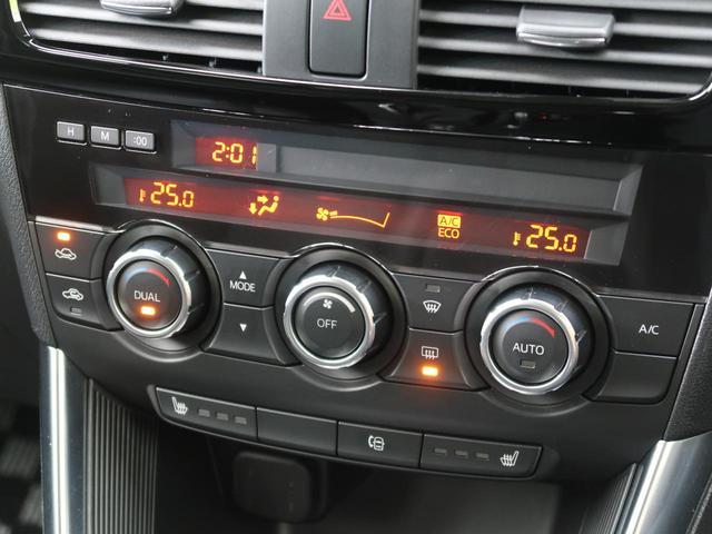 XD Lパッケージ 4WD ディーゼル ターボ SDナビ フルセグ BOSEサウンド バックカメラ 純正17インチAW パワーシート シートヒーター スマートキー クルコン 衝突被害軽減装置 HIDヘッド(34枚目)