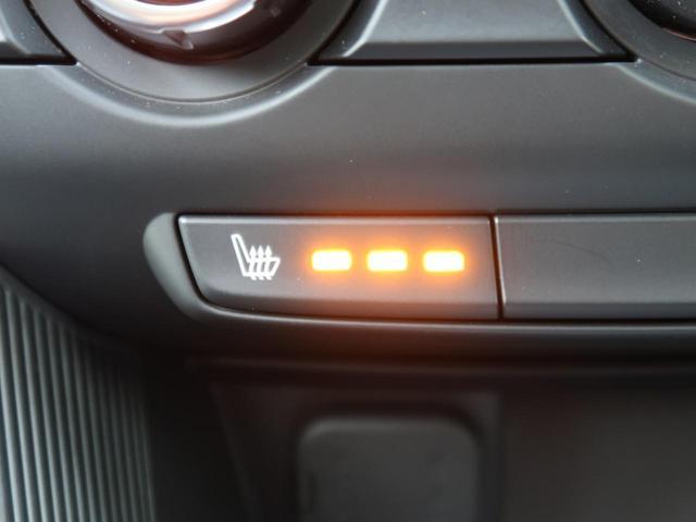 XD Lパッケージ 4WD ディーゼル ターボ SDナビ フルセグ BOSEサウンド バックカメラ 純正17インチAW パワーシート シートヒーター スマートキー クルコン 衝突被害軽減装置 HIDヘッド(35枚目)