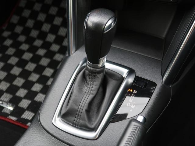 XD Lパッケージ 4WD ディーゼル ターボ SDナビ フルセグ BOSEサウンド バックカメラ 純正17インチAW パワーシート シートヒーター スマートキー クルコン 衝突被害軽減装置 HIDヘッド(36枚目)