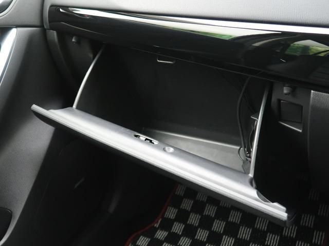 XD Lパッケージ 4WD ディーゼル ターボ SDナビ フルセグ BOSEサウンド バックカメラ 純正17インチAW パワーシート シートヒーター スマートキー クルコン 衝突被害軽減装置 HIDヘッド(39枚目)