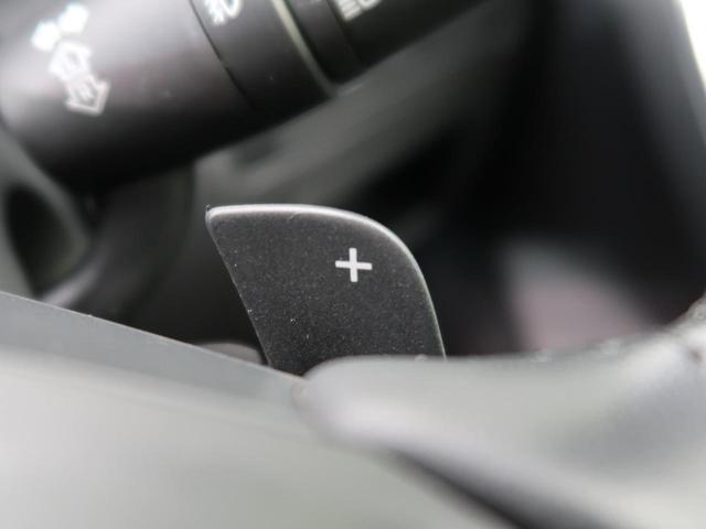 XD Lパッケージ 4WD ディーゼル ターボ SDナビ フルセグ BOSEサウンド バックカメラ 純正17インチAW パワーシート シートヒーター スマートキー クルコン 衝突被害軽減装置 HIDヘッド(42枚目)