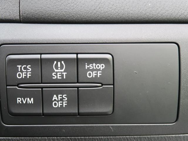 XD Lパッケージ 4WD ディーゼル ターボ SDナビ フルセグ BOSEサウンド バックカメラ 純正17インチAW パワーシート シートヒーター スマートキー クルコン 衝突被害軽減装置 HIDヘッド(43枚目)