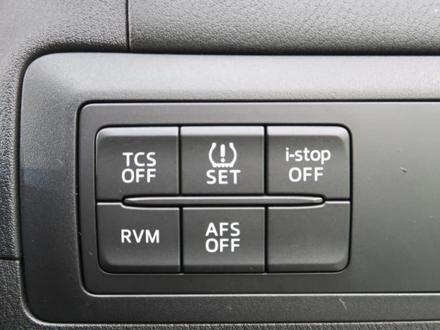 XD Lパッケージ 4WD ディーゼル ターボ SDナビ フルセグ BOSEサウンド バックカメラ 純正17インチAW パワーシート シートヒーター スマートキー クルコン 衝突被害軽減装置 HIDヘッド(44枚目)