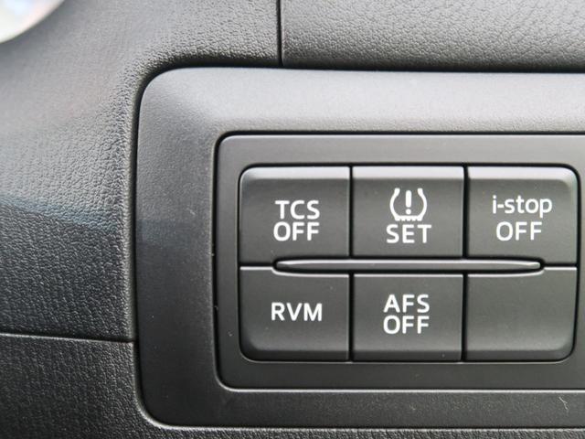 XD Lパッケージ 4WD ディーゼル ターボ SDナビ フルセグ BOSEサウンド バックカメラ 純正17インチAW パワーシート シートヒーター スマートキー クルコン 衝突被害軽減装置 HIDヘッド(45枚目)