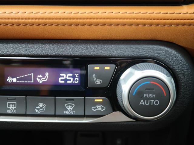 X ツートーンインテリアエディション 純正SDナビ フルセグ アラウンドビューモニター プロパイロット シートヒーター スマートキー ルーフレール LEDヘッド レーダークルーズ コーナーセンサー 禁煙車(9枚目)