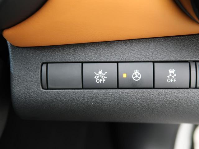 X ツートーンインテリアエディション 純正SDナビ フルセグ アラウンドビューモニター プロパイロット シートヒーター スマートキー ルーフレール LEDヘッド レーダークルーズ コーナーセンサー 禁煙車(10枚目)