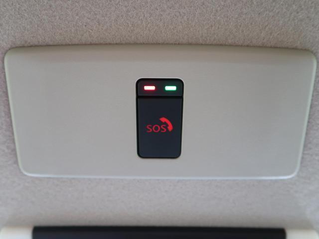 X ツートーンインテリアエディション 純正SDナビ フルセグ アラウンドビューモニター プロパイロット シートヒーター スマートキー ルーフレール LEDヘッド レーダークルーズ コーナーセンサー 禁煙車(25枚目)