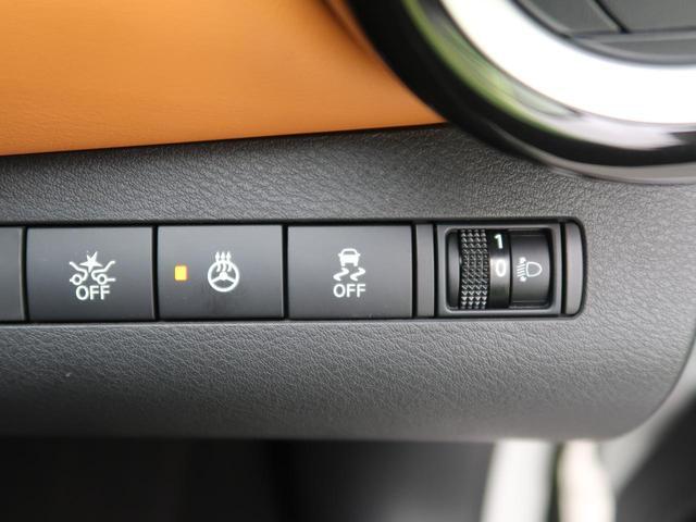 X ツートーンインテリアエディション 純正SDナビ フルセグ アラウンドビューモニター プロパイロット シートヒーター スマートキー ルーフレール LEDヘッド レーダークルーズ コーナーセンサー 禁煙車(36枚目)