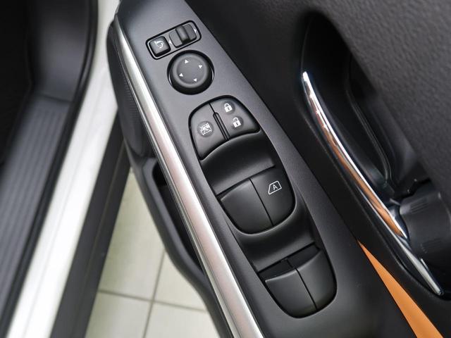 X ツートーンインテリアエディション 純正SDナビ フルセグ アラウンドビューモニター プロパイロット シートヒーター スマートキー ルーフレール LEDヘッド レーダークルーズ コーナーセンサー 禁煙車(43枚目)