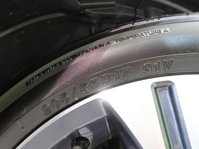 X ツートーンインテリアエディション 純正SDナビ フルセグ アラウンドビューモニター プロパイロット シートヒーター スマートキー ルーフレール LEDヘッド レーダークルーズ コーナーセンサー 禁煙車(54枚目)