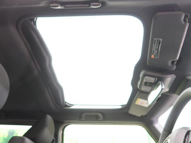 Gターボ クロムベンチャー ターボ 届出済未使用車 ガラスルーフ シートヒーター レーダークルーズ オートハイビーム レーンアシスト LEDヘッド LEDフォグ スマートキー 禁煙車 ルーフレール 純正15インチAW(25枚目)