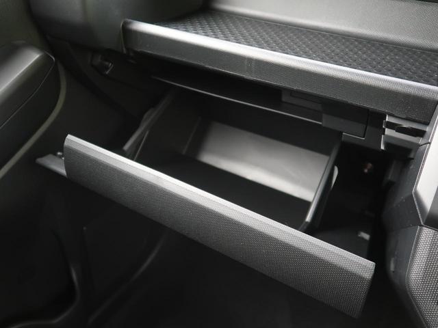 Gターボ クロムベンチャー ターボ 届出済未使用車 ガラスルーフ シートヒーター レーダークルーズ オートハイビーム レーンアシスト LEDヘッド LEDフォグ スマートキー 禁煙車 ルーフレール 純正15インチAW(32枚目)