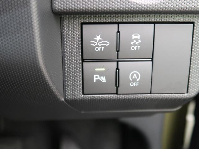 Gターボ クロムベンチャー ターボ 届出済未使用車 ガラスルーフ シートヒーター レーダークルーズ オートハイビーム レーンアシスト LEDヘッド LEDフォグ スマートキー 禁煙車 ルーフレール 純正15インチAW(37枚目)
