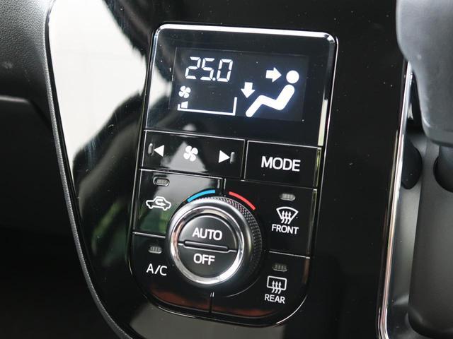 シルク SAIII 禁煙車 SDナビ バックカメラ ETC ドラレコ 衝突軽減 電動格納ドアミラー クリソナ LEDヘッド オートライト&エアコン 盗難防止システム(24枚目)