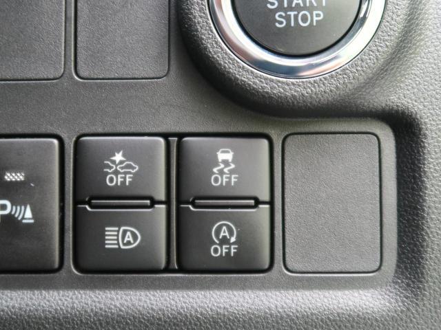 シルク SAIII 禁煙車 SDナビ バックカメラ ETC ドラレコ 衝突軽減 電動格納ドアミラー クリソナ LEDヘッド オートライト&エアコン 盗難防止システム(35枚目)
