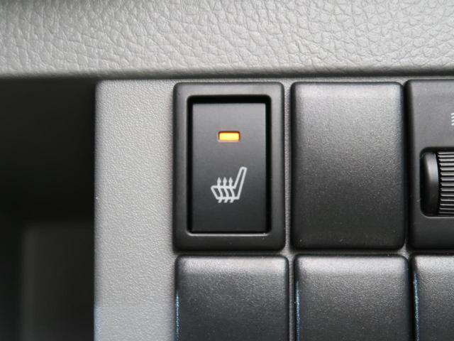 FXリミテッド 4WD シートヒーター 純正14インチAW スマートキー 横滑り防止装置 オートエアコン(7枚目)
