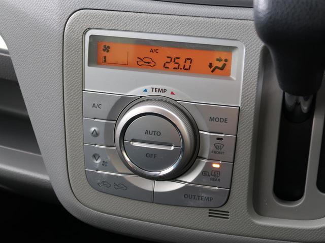FXリミテッド 4WD シートヒーター 純正14インチAW スマートキー 横滑り防止装置 オートエアコン(9枚目)