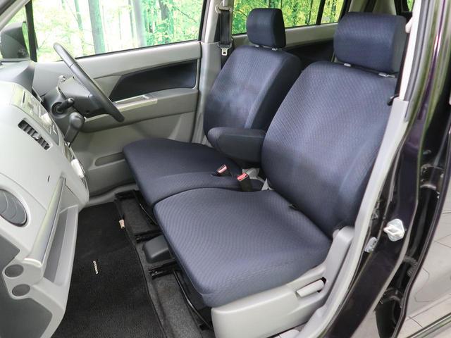 FXリミテッド 4WD シートヒーター 純正14インチAW スマートキー 横滑り防止装置 オートエアコン(12枚目)