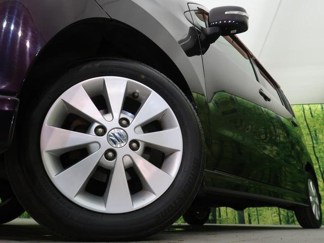 FXリミテッド 4WD シートヒーター 純正14インチAW スマートキー 横滑り防止装置 オートエアコン(16枚目)