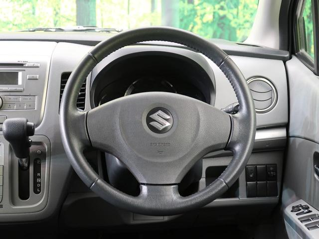 FXリミテッド 4WD シートヒーター 純正14インチAW スマートキー 横滑り防止装置 オートエアコン(21枚目)